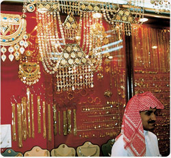 Culture art the embassy of the kingdom of saudi arabia for Arabian decoration materials